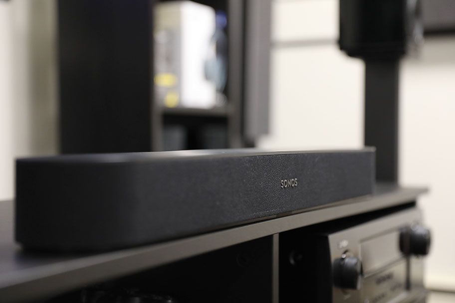 The Beam is compatible with a huge number of music services | The Master Switch