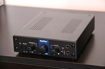 Review: Hafler HA75